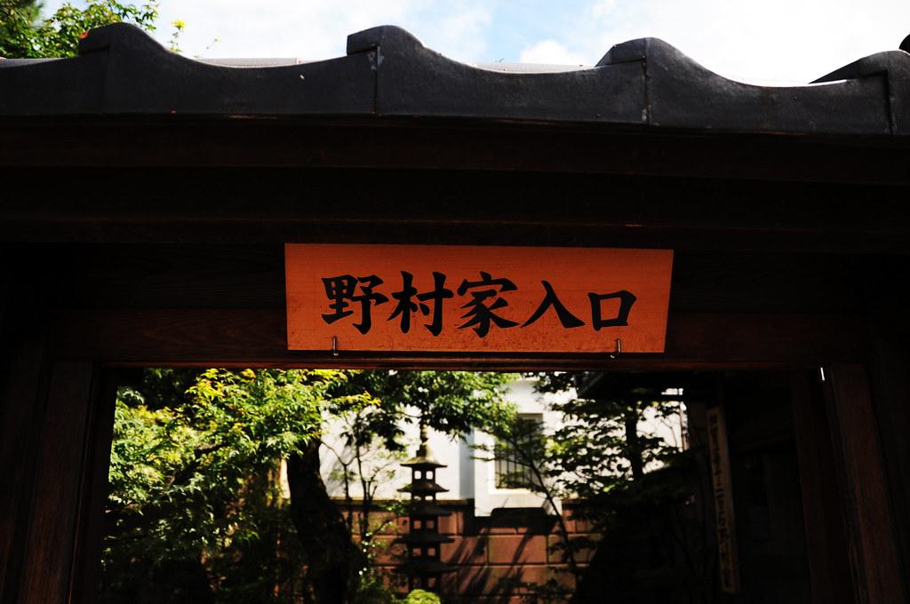 KANAZAWA TRIP_2001