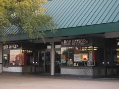 Arbor Great Hills box office