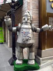insadong robot