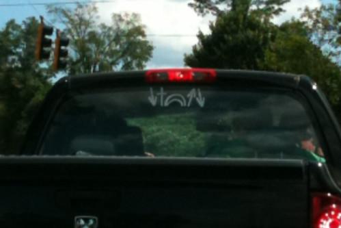 Christian symbolism?
