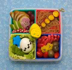 japchae bento (gamene) Tags: apple tomatoes grapes carrot pear bento japchae pickledradish peapods hardboiledegg