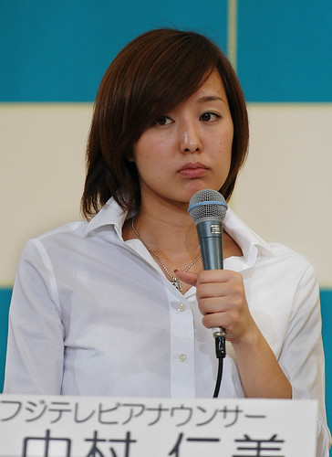 20030823_Nakamura_04