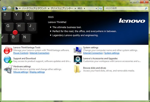 Windows 7 Devices and Printers: Lenovo page