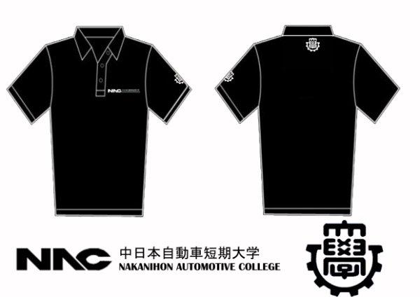 NAC 2010 Polo Tee