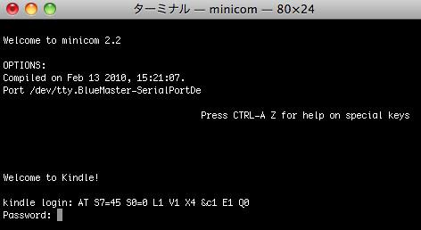 bm-minicom