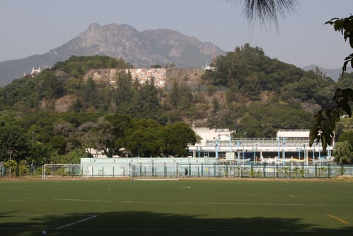 Sporting ground at Kowloon Tsai Park