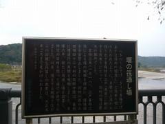 多摩川 at 羽村市11