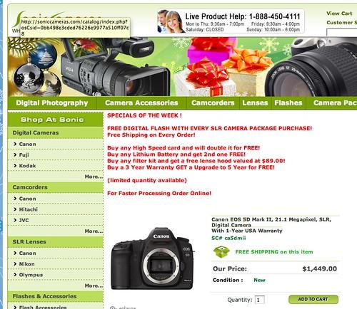sonic cameras site screenshot