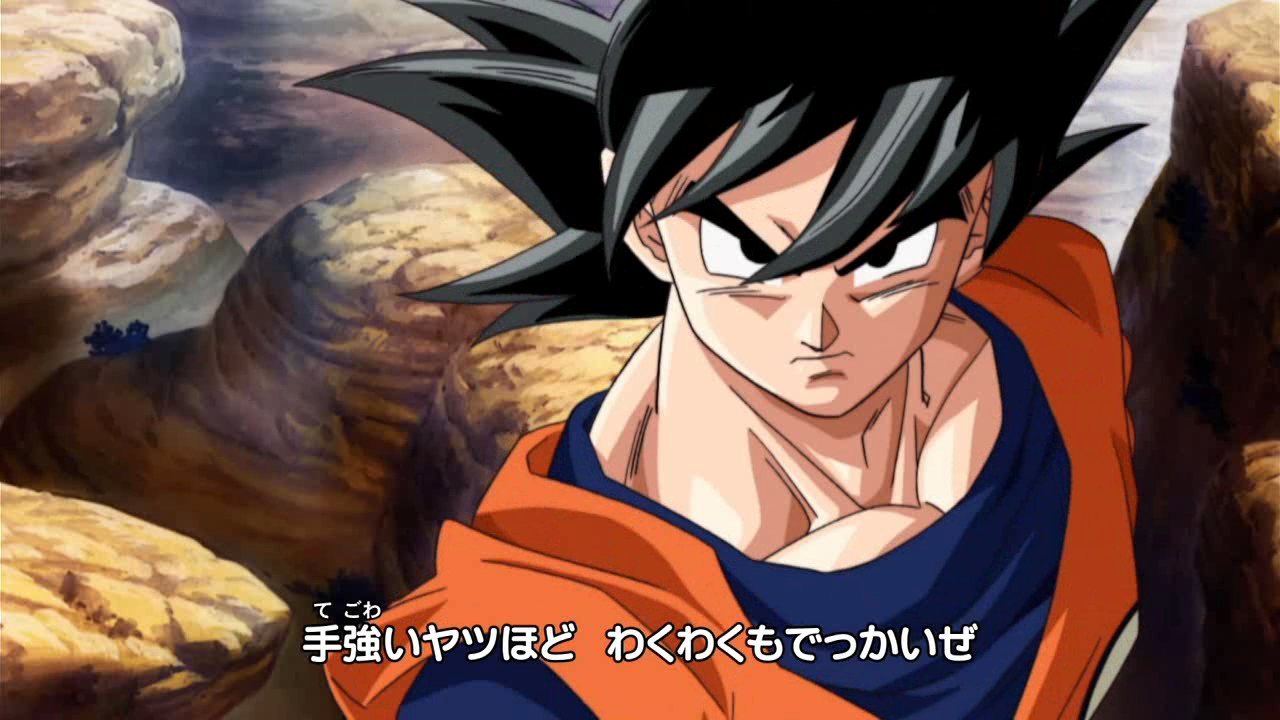 Dragon Ball Kai – Ultimate Butouden [NDS] [FLS]