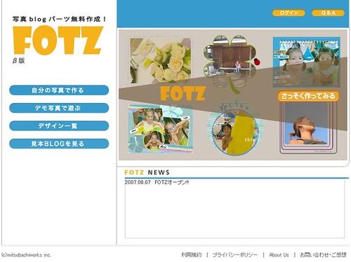 20070807fotz
