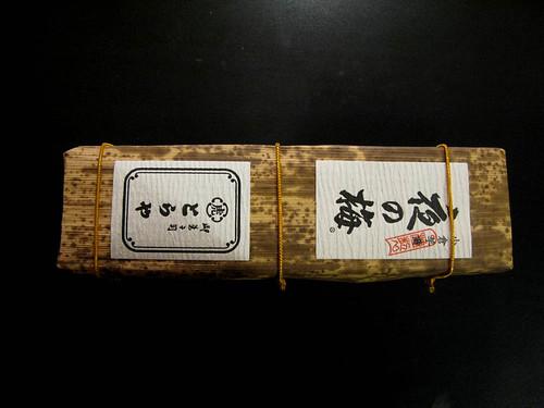 yokan-box