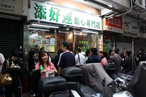 HK MACAU 2009 880