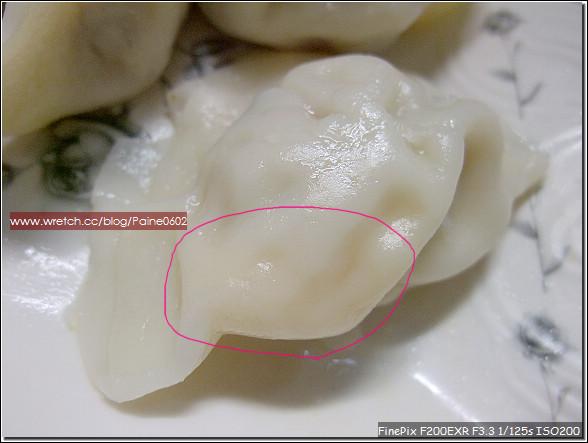 台灣曾師父水餃子