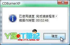 CDBurnerXP-27