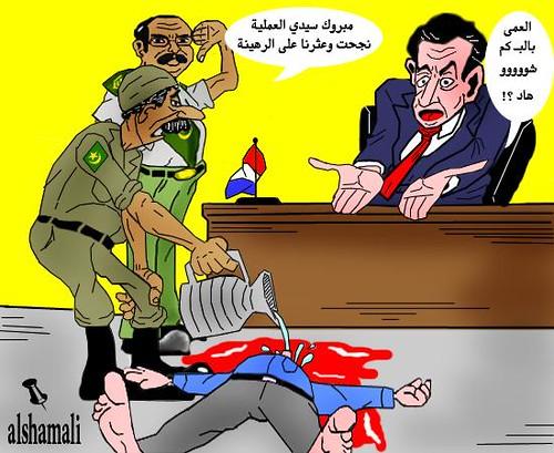 كاريكاتير الارهاب كاريكاتيرات العرب الارهاب