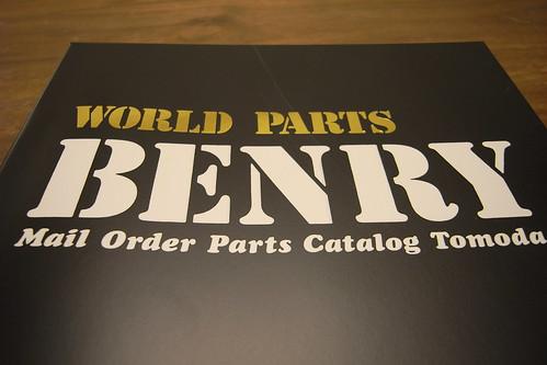 world parts
