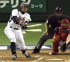 APTOPIX Japan World Baseball Class