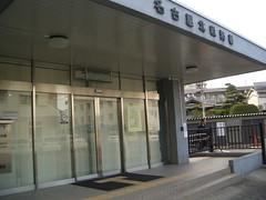 名古屋北税務署