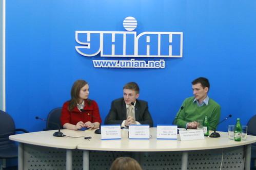 Прес-конференція Politiko.com.ua