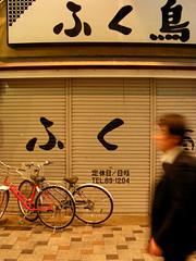 Himeji (XCF) Tags: japan himeji 姫路