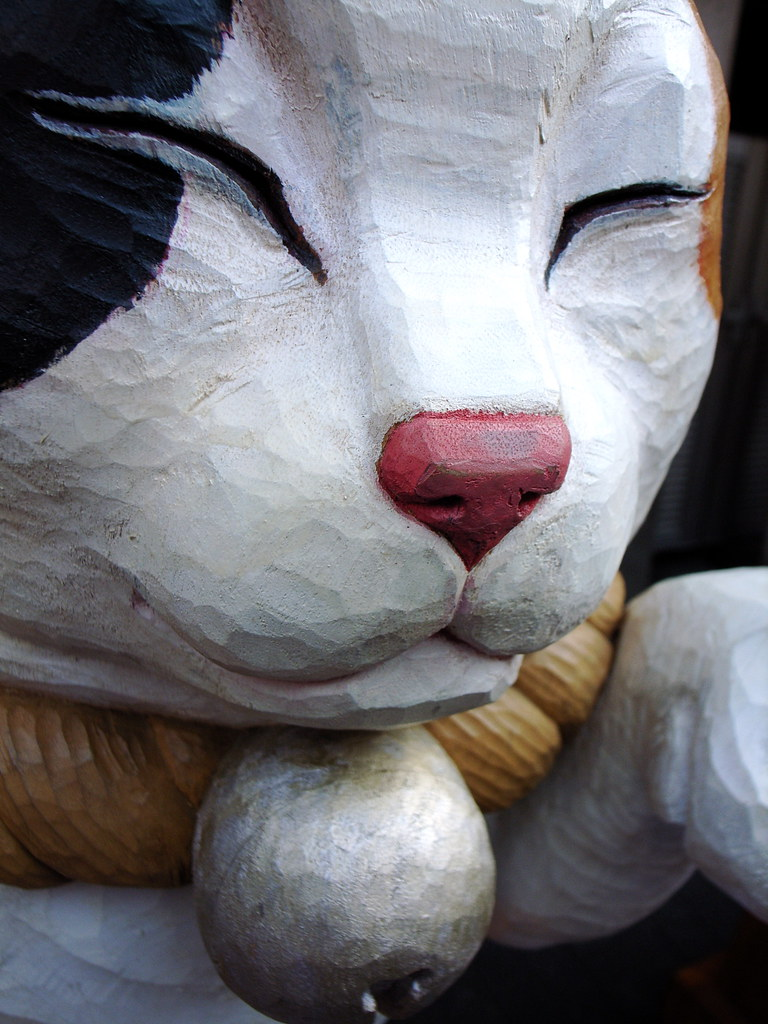 yanaka cat