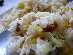 鹹魚雞粒飯