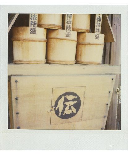 woodenbuckets