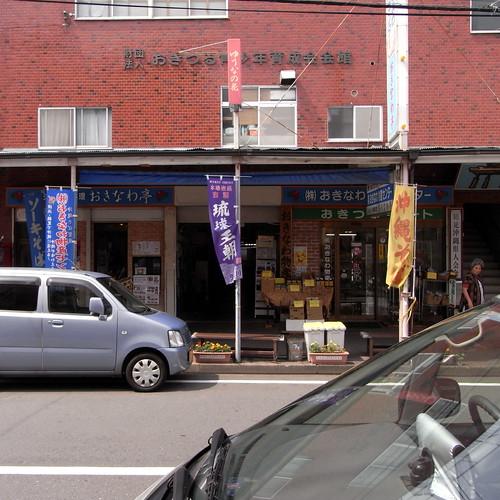 Nakamachi, Tsurumi 04