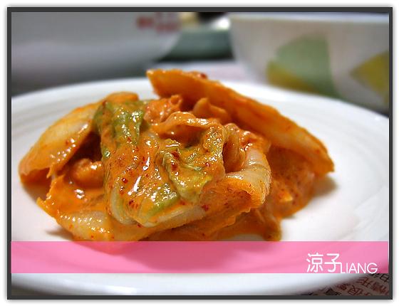 炎記韓式辣館 黃金泡菜02