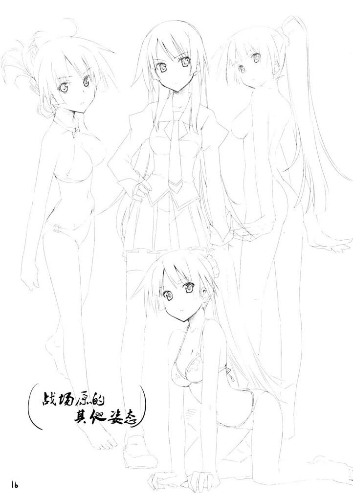 Yuuzai01_0016