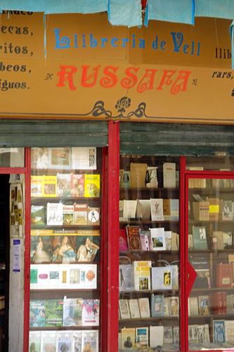 book-store-rusafa