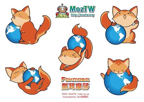 Foxmosa 貼紙 1