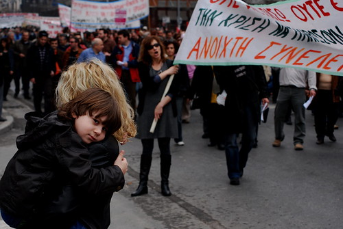 Greek general strike 2009 - γενική απεργεία 2009