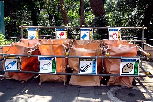 hanami reciclador