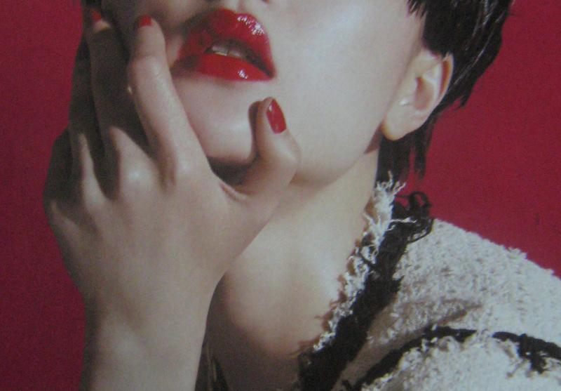 Vogue China May 2009 Du Juan