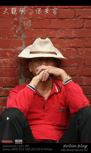你拍攝的 20090409大龍峒保安宮外拍474.jpg。