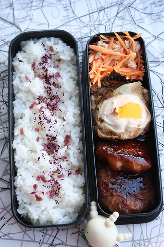Tofu steak bento