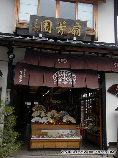 Shop selling traditional Japanese hand-made fans