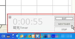 timer-01