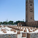 La Koutoubia from the side
