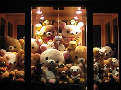 Night time (eyes0nme19) Tags: glass night dark display time case spotlight plush collection kawaii lighted rilakkuma sanx korilakkuma