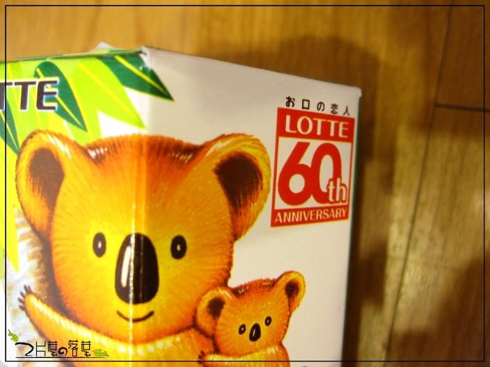 小熊餅乾_02.jpg