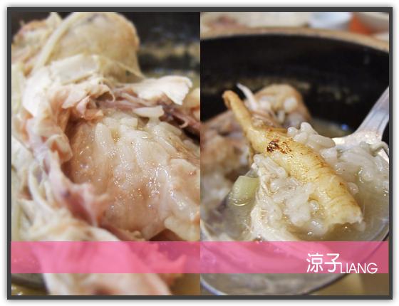 韓國人蔘雞08