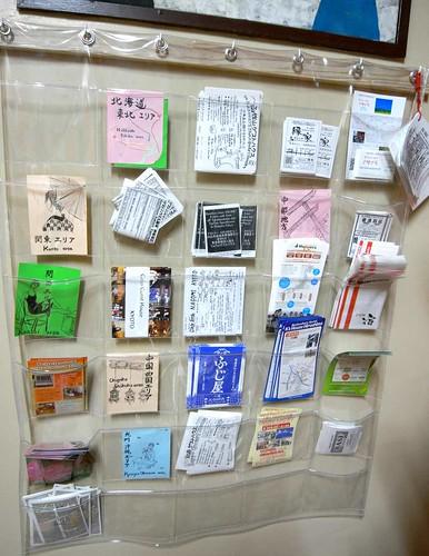 奈良ウガヤゲストハウス@奈良市-20
