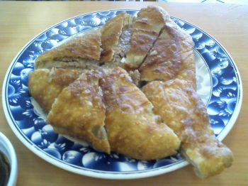 Kang Kang Meat Pie