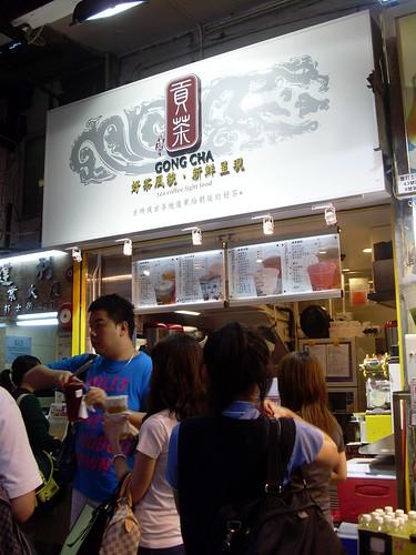 My fav Gong Cha at Mongkok