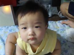 My Bro's Baby