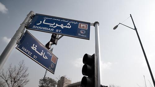 P1000565_tehran_hafezst