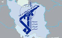 Terrorist gov. (Islamic Torture in Iran) Tags: