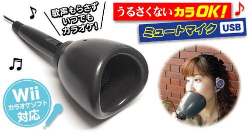 karaoke (1).jpg